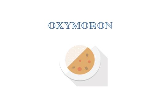 人気カレー店「OXYMORON」