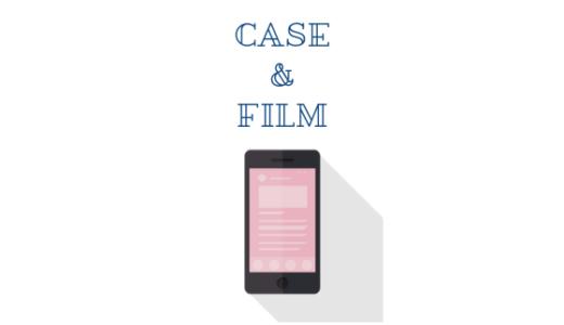 おすすめiPhoneケース&ガラスフィルム。純正レザーケースとクリスタルアーマー